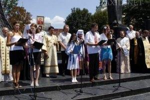 У Львові помоляться за українську мову