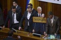 Шуфрич украл у оппозиции картонного Азарова