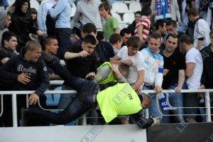 Стадион «Динамо» дисквалифицировали на один матч