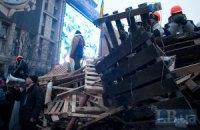В МВД не исключают силового демонтажа баррикад Евромайдана