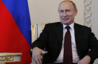 Росія продовжила знижку на газ для України на три місяці