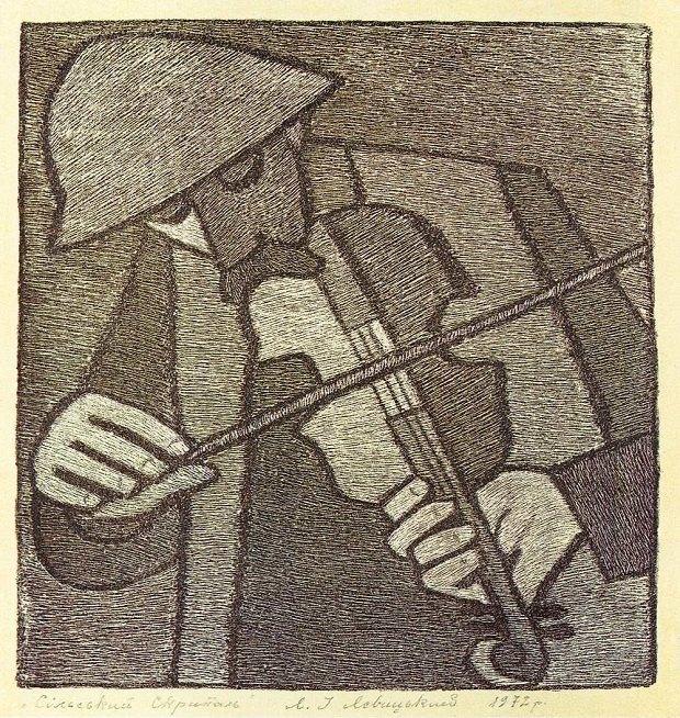 Водонос. 1930-ті. Папір, офорт суха голка. 15х12.2