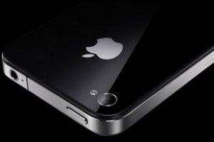 В Україні з'явиться магазин додатків для iPhone і iPad