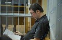 Суд назвав дату оголошення вироку Луценкові