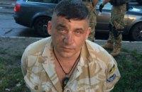 Справа «Рубєжа». Хто такий Ігор Радченко?