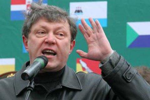 """Российский оппозиционер призвал Кремль """"исправить политическую ошибку"""" с Крымом"""