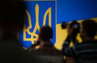 """""""Слуга народу"""" пропонує оголосити конкурс на найкращий ескіз великого Державного Герба України"""