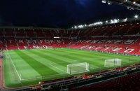 """Сольск'яєр знайшов дивну причину поганих результатів """"Манчестера Юнайтед"""" на """"Олд Траффорд"""""""