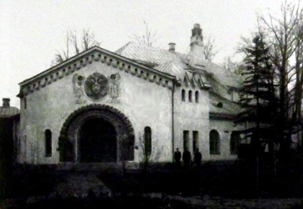 Здание научной библиотеки в Петербурге, построенное га средства С. Виноградского. Фотография 1913 г.