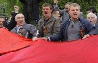 Коммунисты вышли на Первомай во Львове