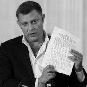 """""""Малороссия"""" как пример идеологической войны против целостности Украины"""
