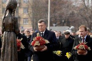 Стосовно Януковича розслідують ще одну справу, - ГПУ