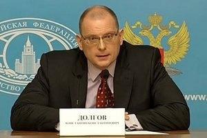 У МЗС РФ вимагають від світової спільноти захистити права російськомовного населення Латвії та Естонії