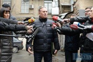 ГПУ назвала причину затягування справи Єфремова