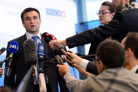 Климкин сообщил повестку дня предстоящей встречи со Штайнмайером и Эро