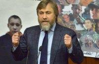 ГПУ планирует в ближайшее время объявить подозрение Новинскому