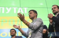 """""""Слуга народа"""" объявила о победе на всех мажоритарных округах Киева"""