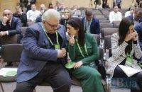 Сивохо отложил презентацию платформы примирения и единства из-за обострения на Донбассе