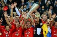 """Футболісти """"Севільї"""": ми пишемо нову історію клубу"""