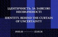 В Нацмузее пройдет совместная выставка украинских, балтийских и скандинавских художников