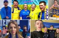 Национальная сборная по футболу увидит эмоции болельщиков на матче Украина - Финляндия