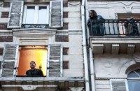 Франція на карантині: не-свобода, але рівність і братерство