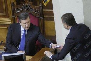 Янукович призначив Льовочкіна своїм радником