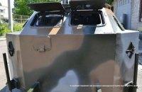 Пограничники получили передвижной бронированный блокпост