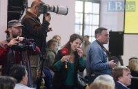 Рада встановила кримінальну відповідальність за насильство над журналістами