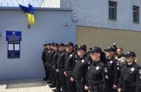 В Луганской области открыли изолятор временного содержания, который строился 22 года
