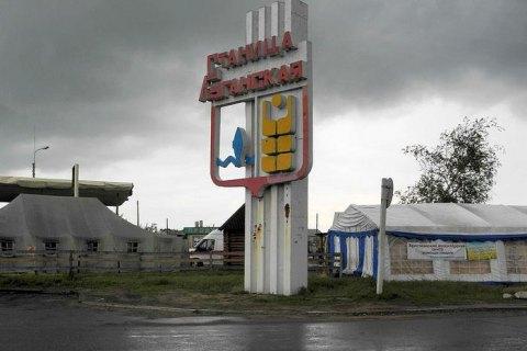 Заплановане на 25 квітня розведення сил у Станиці Луганській знову зірвалося