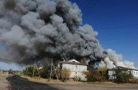 Украина заявила в ОБСЕ о поджоге оккупантами около Попасной Луганской области