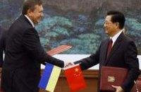 Украина вместе с Китаем снимет телесериал о дружбе народов