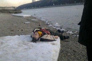 Впізнали загиблого на Трухановому острові активіста