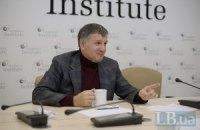 В руководящий состав МВД войдут члены Правого сектора, - Аваков
