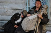 """Украина выдвинула на """"Оскар"""" фильм Олеся Санина """"Поводырь"""""""