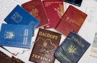 Подвійне громадянство — виклик національній безпеці України