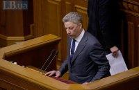 Бойко подал документы для регистрации кандидатом в президенты