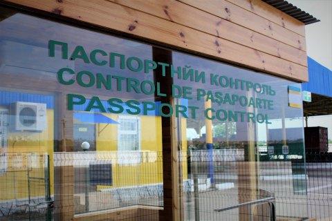 На КПВВ «Мар'їнка» зупинили чоловіка з підробленими документами на двох дітей