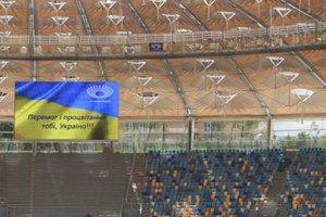 На «Олимпийском» установили крупнейшие в Европе экраны