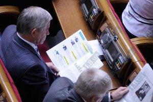 Рада снизила квоту украинских произведений в эфире до 25%