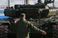 Танки і колона зі зброєю рухаються на Донецьк, - очевидці