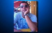 По делу Фрумана и Парнаса в США арестован еще один бизнесмен украинского происхождения