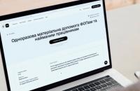 Заявления на выплаты ФЛПам подали более 33 тысяч украинцев, - Минцифры