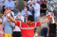 """Джокович виграв """"Ролан Гаррос"""" і встановив рекорд """"великих шоломів"""" Відкритої ери"""