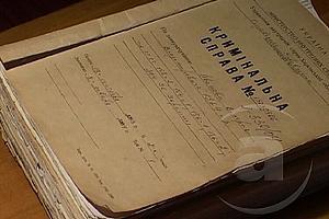 Рада ограничила срок ознакомления с материалами дела