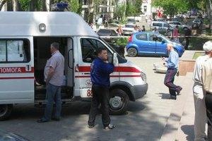 Пострадавшие от взрыва в Днепропетровске находятся в реанимации