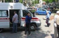 Постраждалі від вибуху у Дніпропетровську перебувають у реанімації