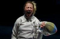 Ольга Харлан стала чемпионкой мира в фехтовании на сабле
