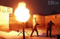 За минулу добу бойовики обстріляли передмістя Авдіївки
